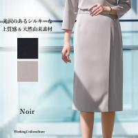 接客サービス 【両脇ウエストゴム】タイトスカート NAS013 ソアロンピケ ノワールNoir
