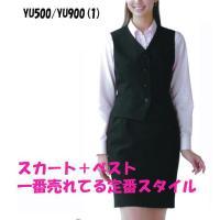 事務服ベストスーツ (スカートセット) 上下セット/UNILADY/YU500YU900