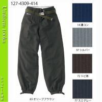 メーカー:寅壱(トライチ) ・ロングニッカ 4309シリーズ ピンストライプ柄 ・ニュアンスのある素...