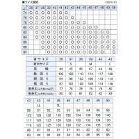 長袖ワイシャツ BRL450-78 フレックスジャパン