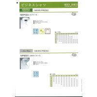 長袖ワイシャツ NPB001-78 フレックスジャパン