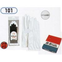 スベリ止付縫製手袋 ハイブレス(12双入) 101 おたふく手袋