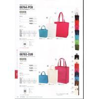 お買い物エコバッグ(L)(00765-ESB) 765-ESB-L トムス