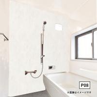 フクビ アルパレージ 1枚売 浴室   風呂 樹脂 化粧 パネル リフォーム