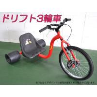 ◆BEE-TRIKE パフォーマンスドリフト三輪車 全 長:約135? 車 幅:約82? 高 さ:約...