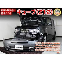 ◆MKJP DVD整備・DIYマニュアル ・Z12 キューブ編(DVD-nissan-cube-z1...