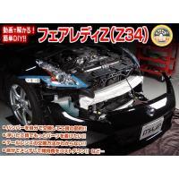 ◆MKJP DVD整備・DIYマニュアル ・Z34系 フェアレディZ編(DVD-z34-01) ◇商...