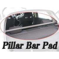 ◆ピラーバーパッド  ◇商品詳細 ・当店販売のピラーバーに装着 ・パイプ部分+調整ネジ部分まで装着す...