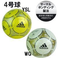 【種別】サッカーボール 【メーカー名】アディダス(adidas) 【サイズ】4号球 【特徴】・サッカ...