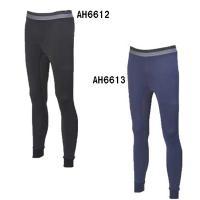 【種別】ロングスパッツ 【メーカー名】アディダス(adidas) 【カラー】ブラック(AH6612)...