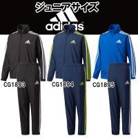 【種別】ブレーカー 【メーカー名】アディダス(adidas) 【素材】ポリエステル100% 【カラー...