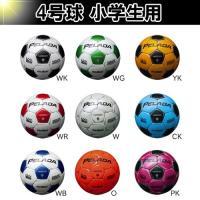 【種別】サッカーボール 【メーカー名】モルテン(molten) 【サイズ】4号 【カラー】ホワイト×...