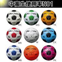 【種別】サッカーボール 【メーカー名】モルテン(molten) 【サイズ】5号 【カラー】ホワイト×...