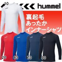 【種別】インナー 【メーカー名】ヒュンメル(HUMMEL) 【カラー】ホワイト(10) レッド(20...
