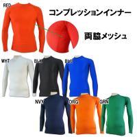 【種別】インナーシャツ 【メーカー名】ユニオン 【カラー】ブラック(BLK) ホワイト(WHT) ブ...