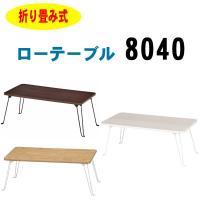 商品サイズ:800mm(幅)×400mm(奥行)×310mm(高さ)   材質:天板:プリント紙化粧...