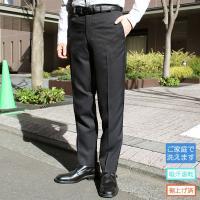 裾上げ済みですぐに着用可能な黒の無地ノータックスラックス。スタイリッシュでスリムなシルエットです。 ...