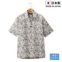 高島ちぢみを使用した日本製の半袖シャツ。 落ち着いたペイズリー柄が上品な大人のカジュアルスタイルを演...