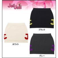 ■品番 J-02605 ■カラー ホワイト ブラック グレー ■素材 ウール100% ■サイズ S(...