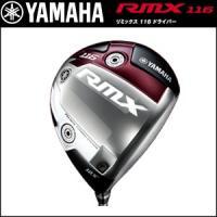 こちらはヘッド単品の商品となります。  弾道、球筋を自在にコントロールして攻めたいゴルファーのために...