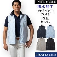 REGATTA CLUB レガッタクラブ 春夏ベスト  人気のレガッタクラブ、カジュアルベストです。...