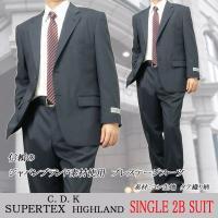 ロイヤリティーの高いジャパンブランド ■C.D.K SUPER TEX■ 国内最高級紳士服地メーカー...