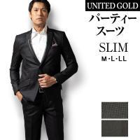 スーツ メンズ パーティースーツ スリムスーツ 黒 セットアップスーツ モデル/成人式/結婚式/二次会(ノータック ローライズ  1つボタン)54501