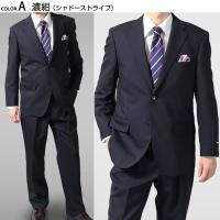 MICHIKOLONDON スーツ メンズ ビジネス レギュラー 春夏 ミチコロンドン ブランド ウール super100's 高級素材 82001 82002 82003 82004 82005