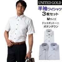できるビジネスマンを演出する 人気のドレスシャツ3枚セット! ベーシックに使えるホワイトのワイシャツ...