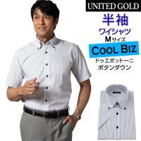 夏のオフィスに最適!白ドビー半袖ドレスシャツ 何枚でも欲しい、ベーシックに使えるホワイトのワイシャツ...