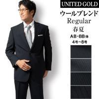 春夏 レギュラースーツ シワになりにくいポリエステル・ウール混紡ですので扱いやすい快適スーツです。 ...