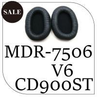 ・セット内容:1セット(2個) ・対応機種:Sony MDR-CD900ST MDR-7506 MD...