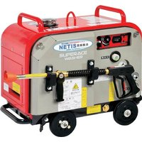 渇水停止機能、スローダウン装置、セルスターター装備です。建設機械・車輛洗浄。建設現場・道路洗浄。林業...