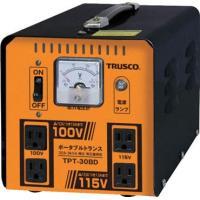 【特長】1台で昇圧・降圧に対応した兼用型の現場へ持ち運び可能な変圧器です。電気製品のパワー不足解消に...