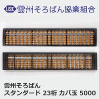 商品番号:A13050 価格:5,000円(税別) サイズ:縦65mm 横330mm 厚み15.8m...