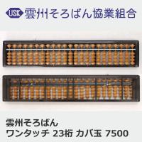 商品番号:F13070 価格:7,000円(税別) サイズ:縦65mm 横330mm 厚み15.8m...