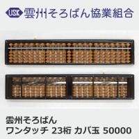 商品番号:F13500 価格:50,000円(税別) サイズ:縦65mm 横330mm 厚み15.8...