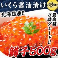 北海道産の鱒子を新鮮なまま急速冷凍させました。 北海道産は、やはり旨味・食感が違います。 「粒の大き...