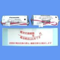 パナソニック(Panasonic) 特定小規模施設用 火災警報器交換用電池 CR-AG/C25P電池...