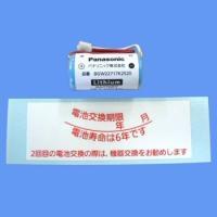 パナソニック(Panasonic) 特定小規模施設用 火災警報器交換用電池 CR-2/3AZ電池 【...
