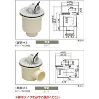 ●樹脂製差し込み式タイプ  ●横排水と縦排水で排水方向が選べ、集合住宅にも一戸建てにも対応可能。 ●...