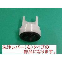 【品番】:HH11113 【商品情報】: 【代表的な不具合事象】  1・手洗い管より水が出ない。  ...