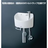 ●幅300mm、前出175mmのコンパクト設計。狭いトイレにも設置できるため、手洗いしやすくなります...