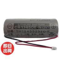 けむり当番・ねつ当番 専用リチウム電池  適応品番:SH4241P/SH18155K/SH41008...