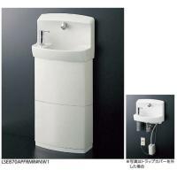 コンパクト手洗器 余分なスペースのない商業施設の衛生空間やトイレに手洗いコーナーを作る手洗器。  ※...