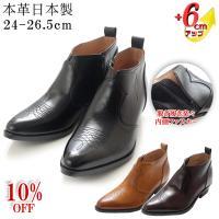 型番: 888 メーカー: 北嶋製靴工業所 KITAJIMA 甲材: 牛革 内張り: 豚革 中敷き:...
