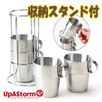 [UpAStorm] ステンレス ダブルウォール 二重構造 マグカップ 4個セット メッシュバッグ ...