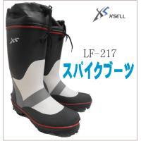 商品仕様■型番 LF-217■メーカー X'SELL(エクセル)商品説明履き口は柔らかく膝下あたりで...