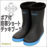 商品情報 ■型番:WBM804 ■メーカー クロスファクター(CROSS factor)/浜田商会 ...