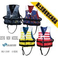 BSJ-210Y 小児用国土交通省型式承認品 小型船舶用救命胴衣 TYPE Fカラー:Color /...